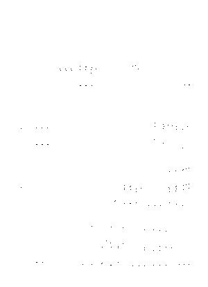 0001papi