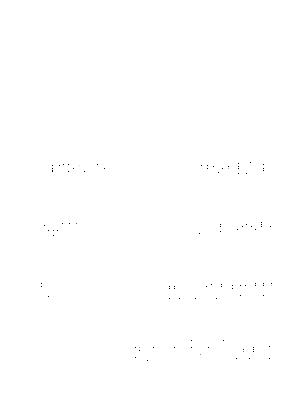 0002sinho