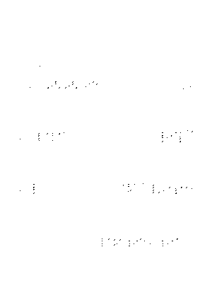 0005sinho