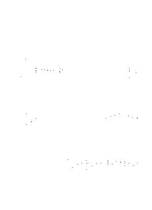 0015sinho