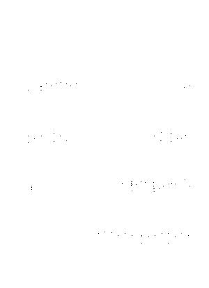 0016sinho