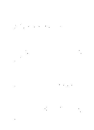 0020sinho