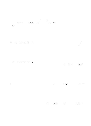 0021sinho