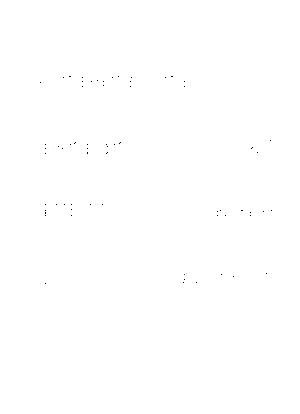 0023sinho