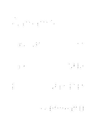 0025sinho
