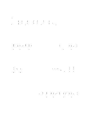 0026sinho