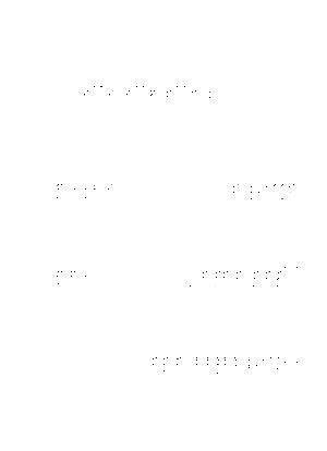 0027sinho