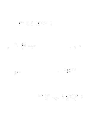 0028sinho