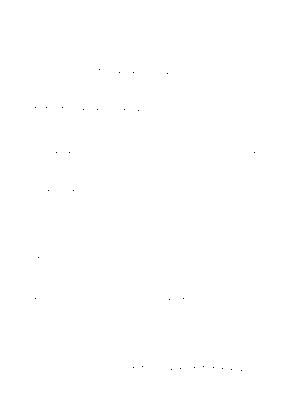 0032sinho