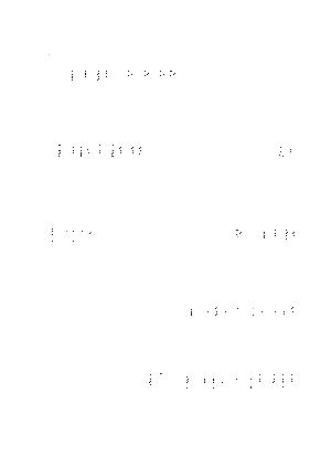 0038sinho