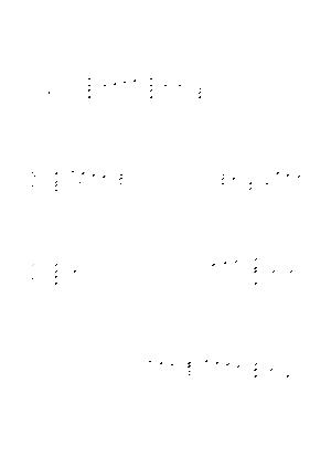 0039sinho