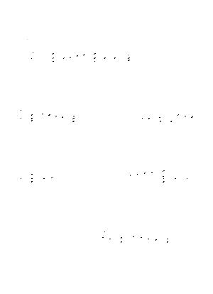 0040sinho