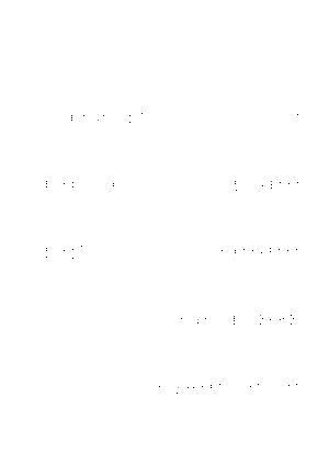 0041sinho