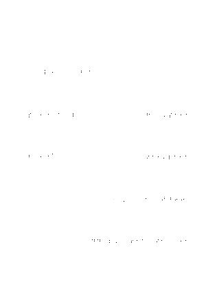 0043sinho