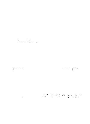 0045sinho