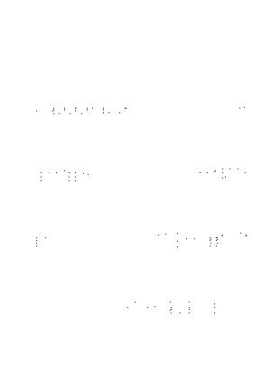 0046sinho