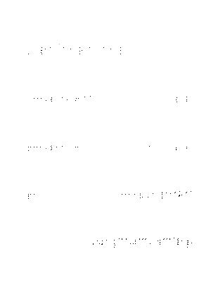0048sinho