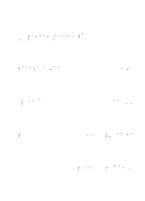0055sinho