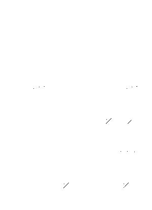 0056sinho