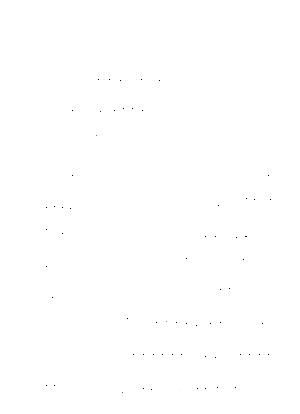 0612 2
