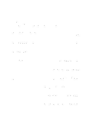 0731 1
