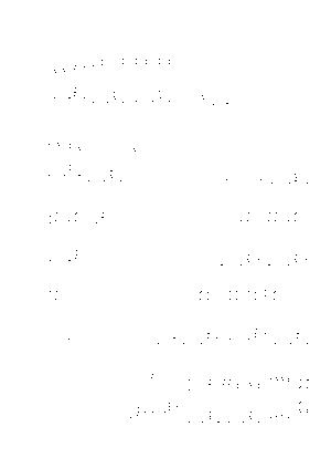 075 9552 2