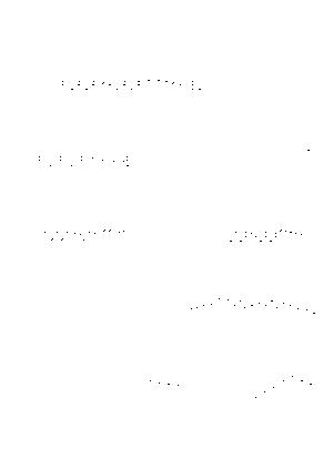 084 1709 1