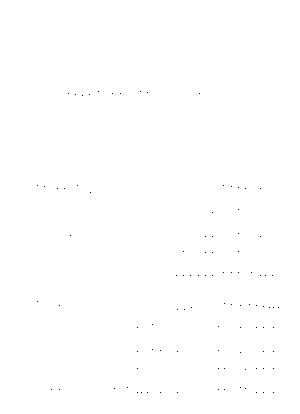 09 hosikagenoeeru