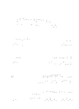 0s 43