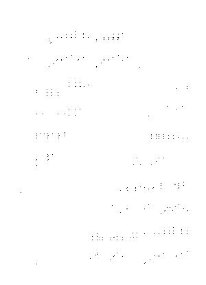 1002ena