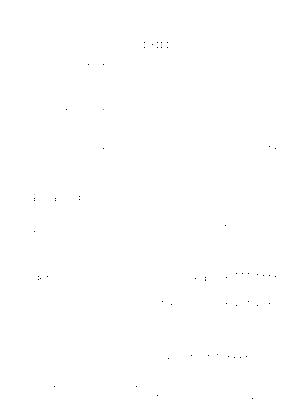 10308001