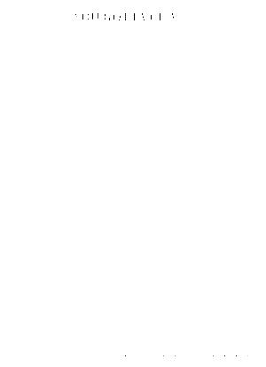 10603001