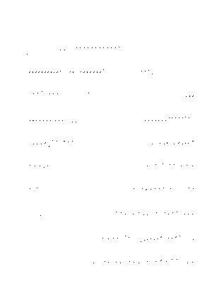 115 cl