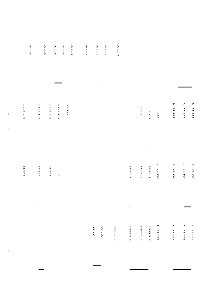 1217hi standard