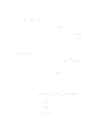 12 yorunikakeru