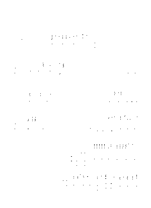 13323