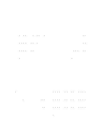 1486001