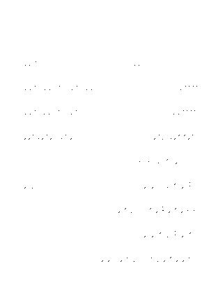 16012