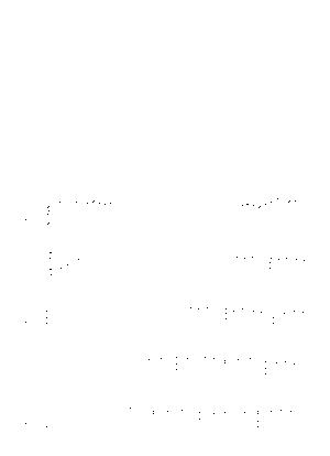 20 04 sche