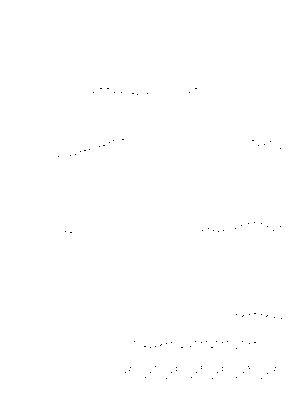 20201003tsukitabe