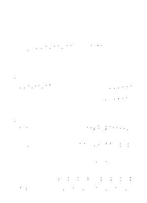 202010273