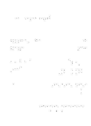20201201nichijopfsolo