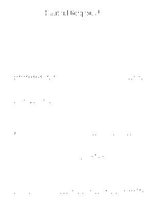 20210209