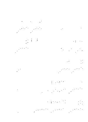 20210712
