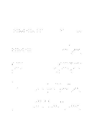 20210811