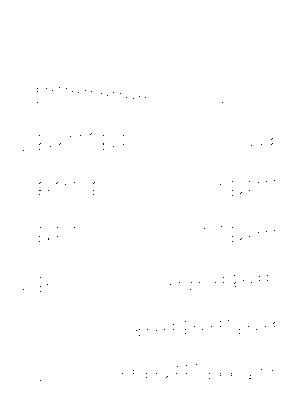 2102 mifa