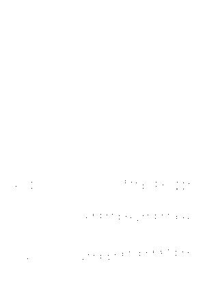 2104 polo