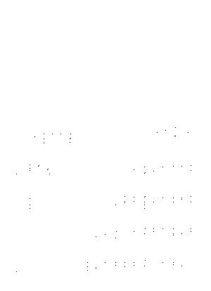 2105 lete