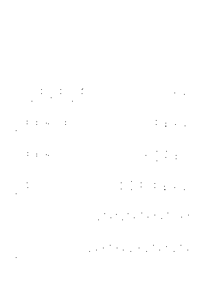2106 aura