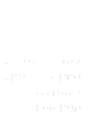 2107 asti